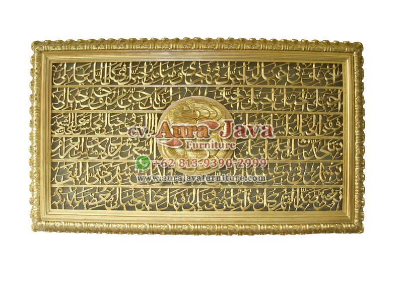 indonesia-contemporary-furniture-store-catalogue-frame-calligraphy-aura-java-jepara_009