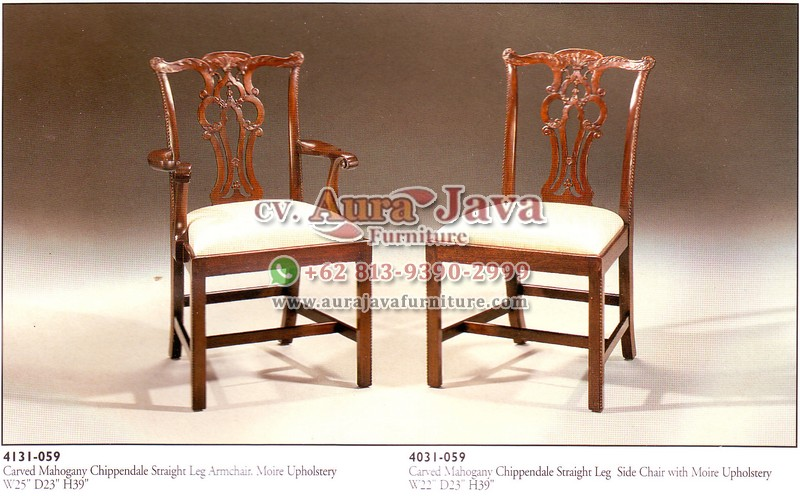 indonesia-teak-furniture-store-catalogue-chair-aura-java-jepara_187